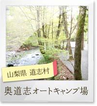 okudoushi_poto