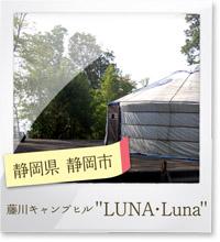 Luna_poto