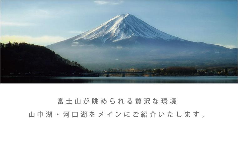 Fujiyama_page01
