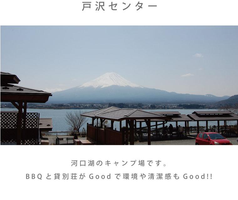 Fujiyama_page02