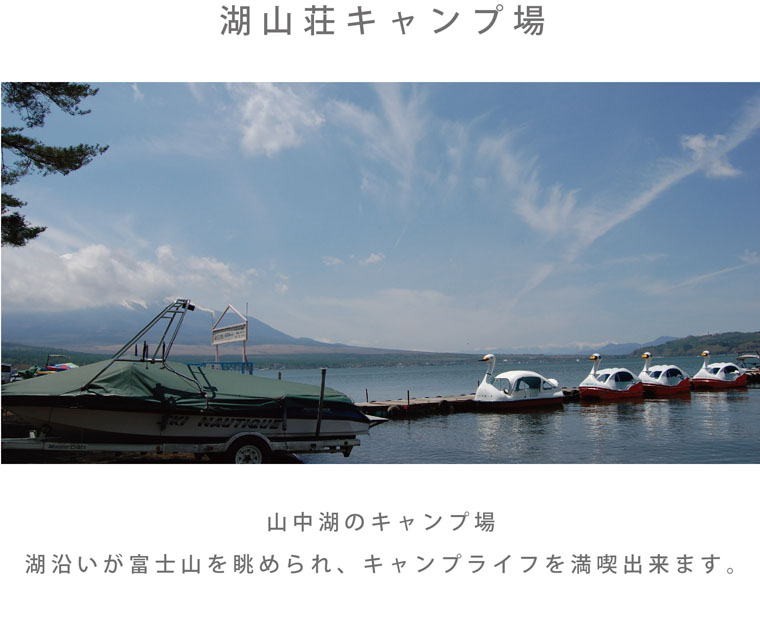 Fujiyama_page05