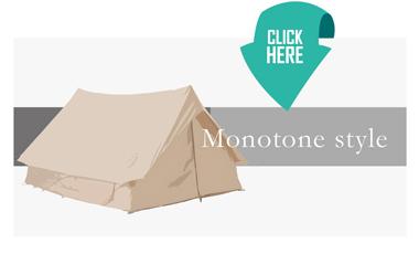 MonotoneStyleBanner