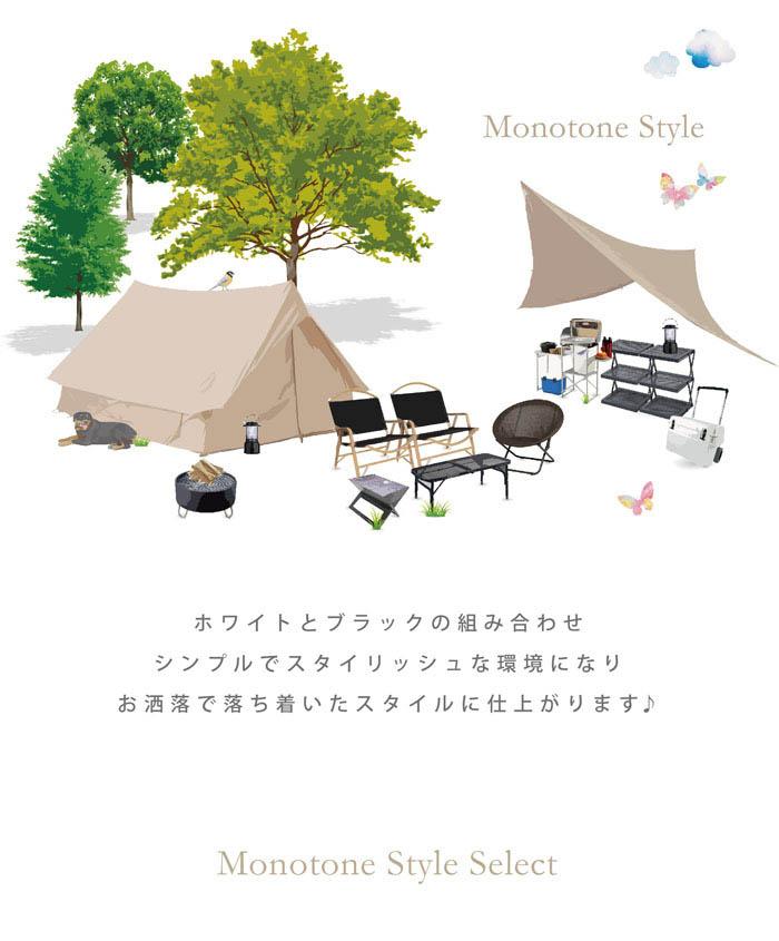 MonotoneStyle_img01