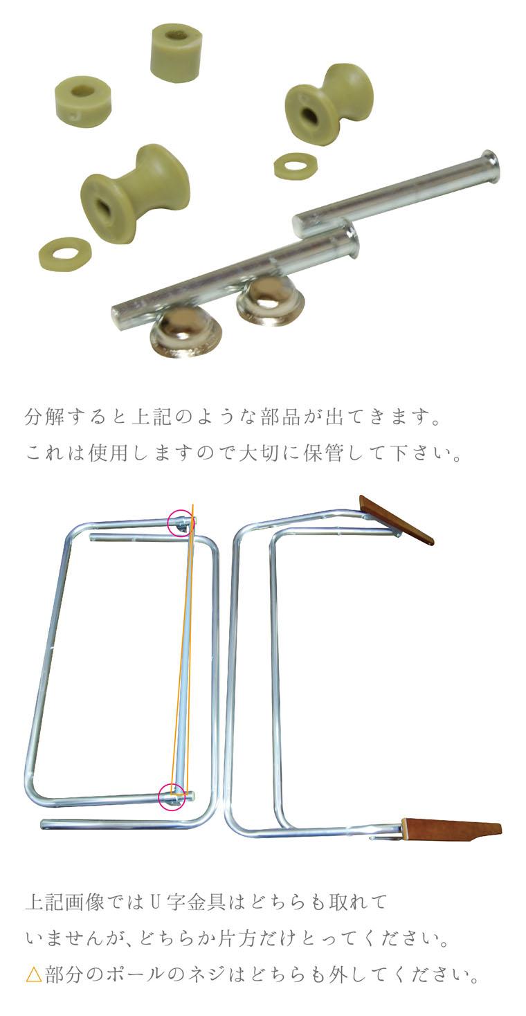 shikachair011