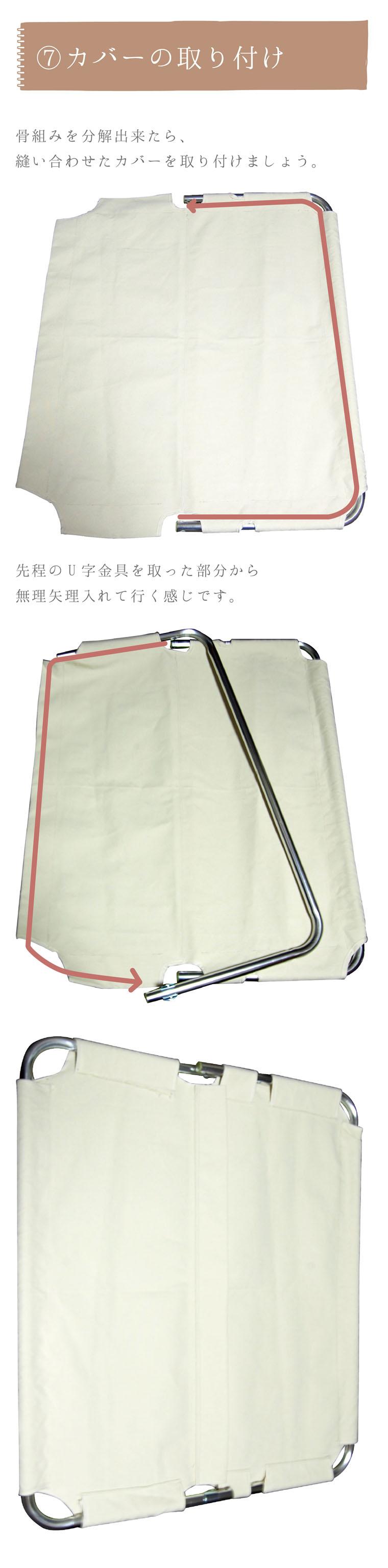 shikachair012