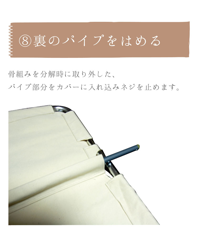 shikachair013
