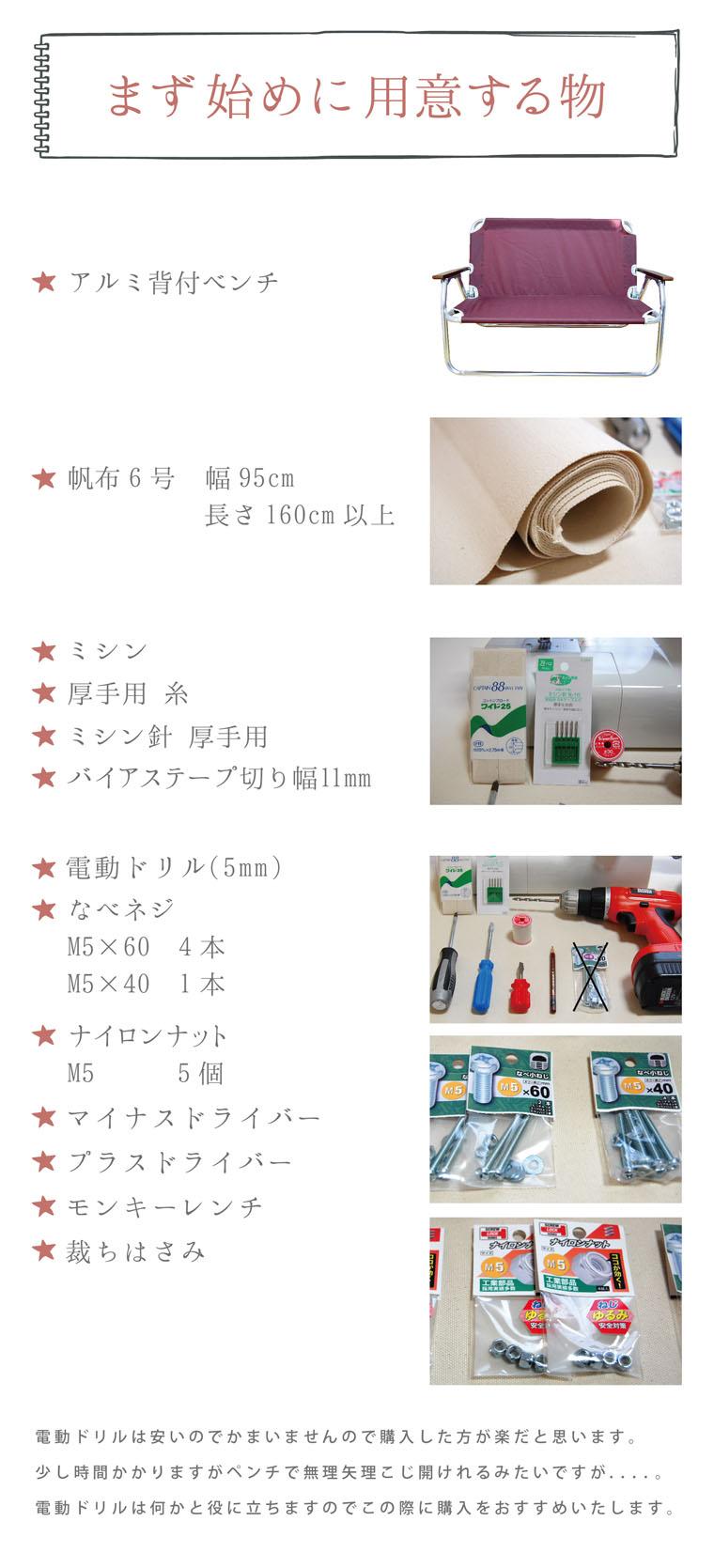 shikachair03