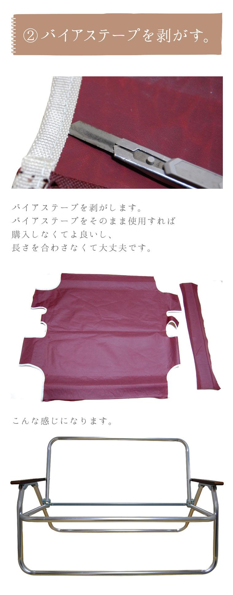 shikachair05