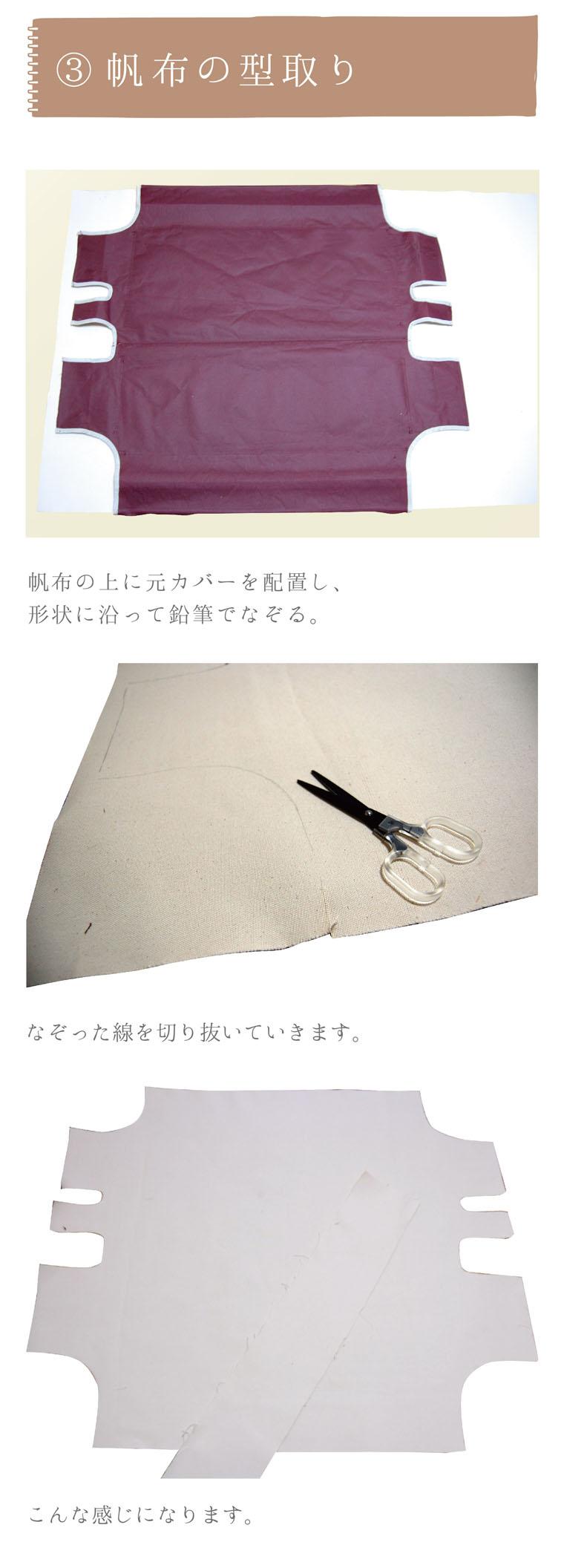 shikachair06