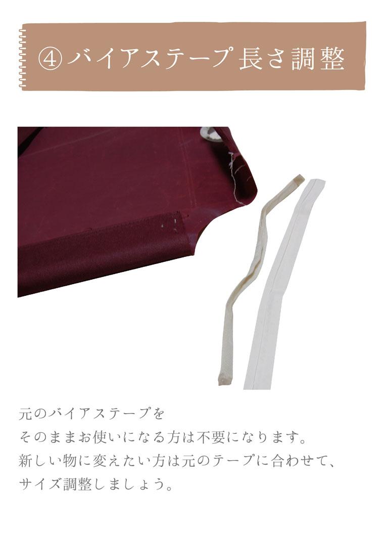 shikachair07