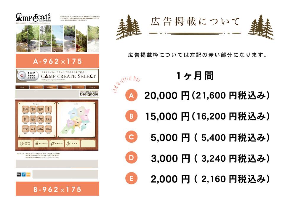 koukoku_Page01