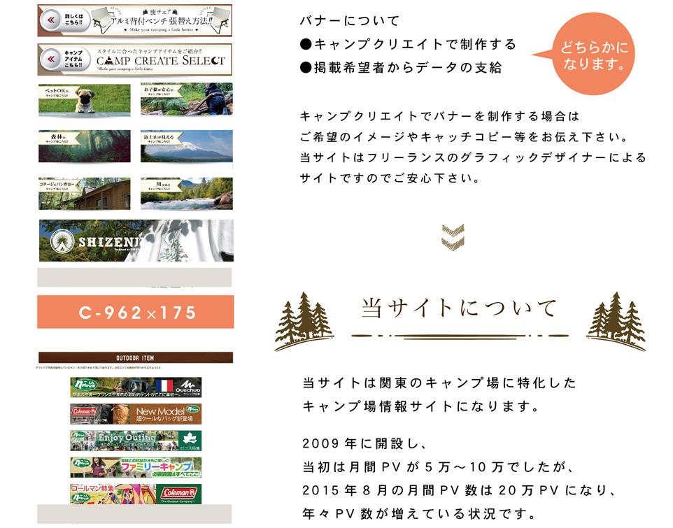 koukoku_Page02