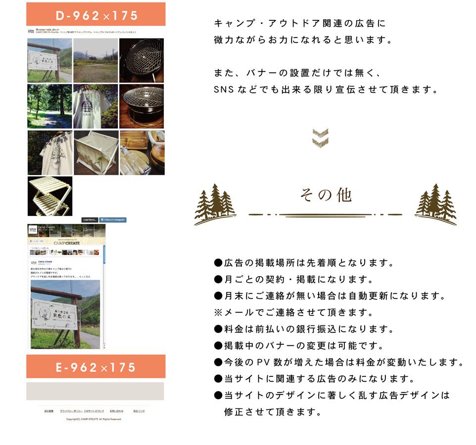 koukoku_Page03