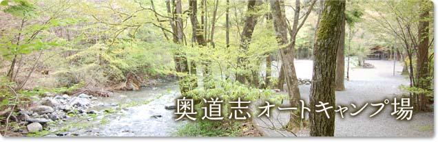okudoushi_topimg
